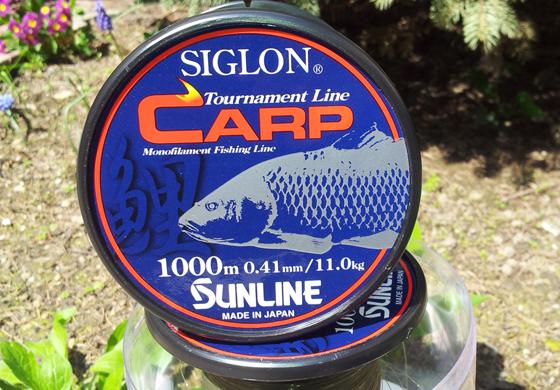 siglon-carp